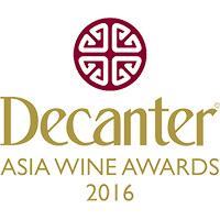 Decanter Asia Wine Awards (Китай)