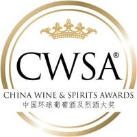 China Wine & Spirits Awards (Китай)