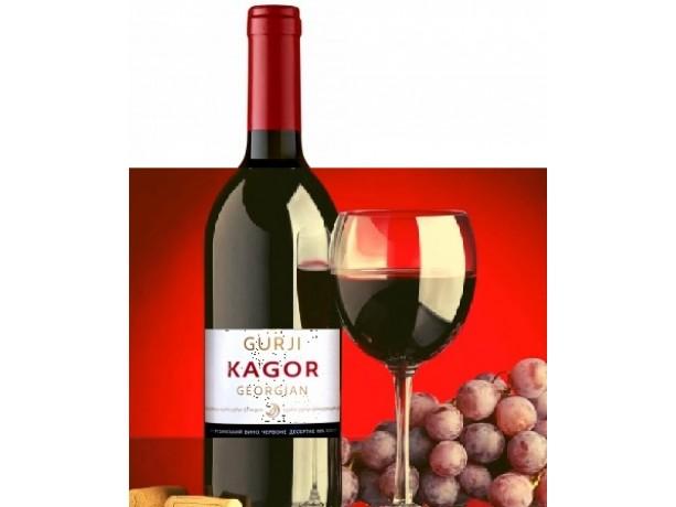 Кагор – уникальнейшее из вин и его невозможно не полюбить. Новинка для клиентов badagoni.com.ua
