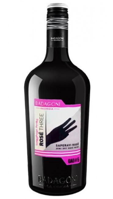 Вино Badagoni GAU#5 Rose Three Саперави Розе п/сухое 0.75л