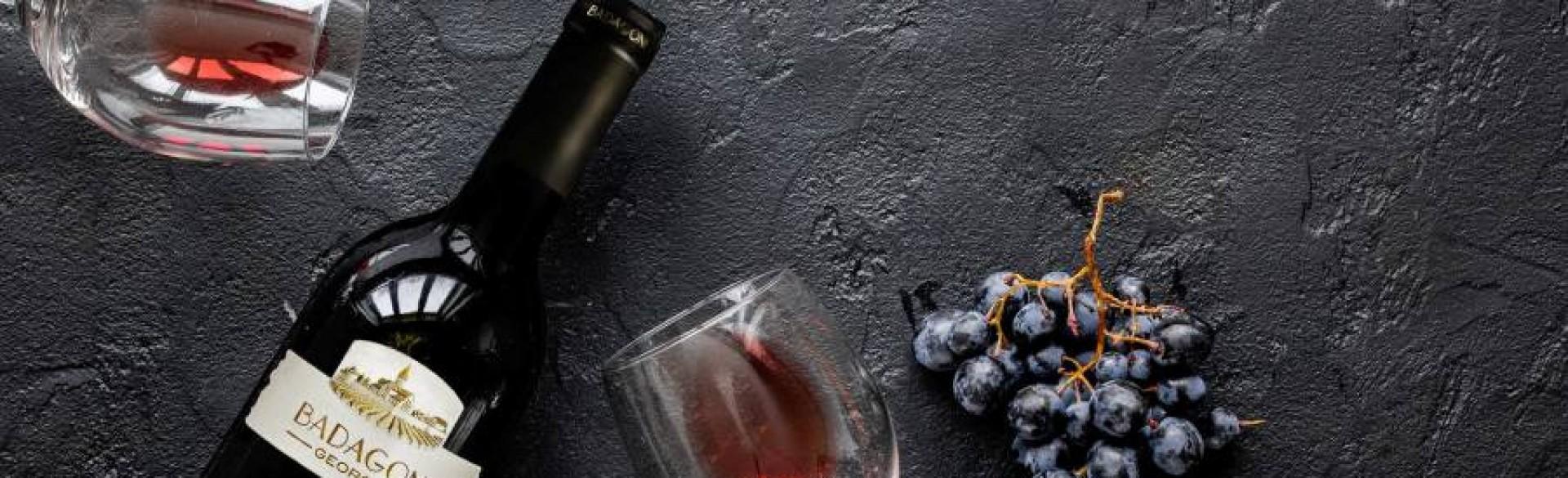 Красные вина BADAGONI